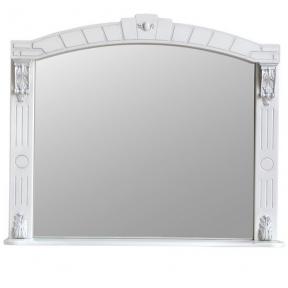 Зеркало Александрия 100 ivory