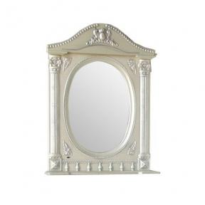 Зеркало Наполеон-165  белый жемчуг