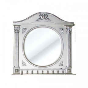 Зеркало Наполеон-185 белый жемчуг