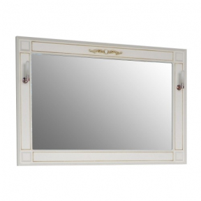 Зеркало Прага crema
